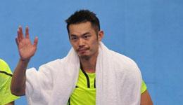 林丹缺席羽毛球中国赛 李宗伟谌龙均报名参赛