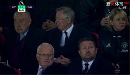利物浦vs曼联 克劳琛随弗格森现身看台中