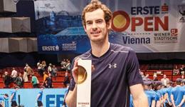 穆雷获维也纳赛冠军 赛季第七冠距第一差415分