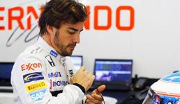阿隆索点评新星F1车手 努力和天赋远不及当年
