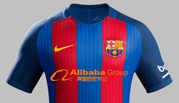 巴萨胸前赞助商已定 阿里巴巴签4年2.4亿欧