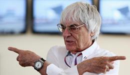 伯尼欲改革F1赛制 F1正赛为两场40分钟短赛