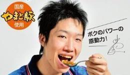 马龙里约奥运啪啪打脸水谷隼 落败后扬言是没吃上咖喱饭