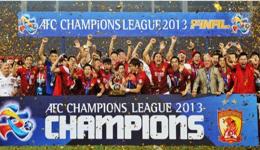 2016亚冠决赛最终战将打响 亚冠决赛5大经典战役