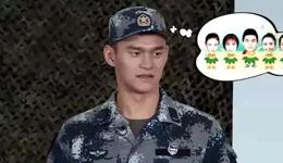 孙杨真正男子汉变花痴 目不转睛看明星