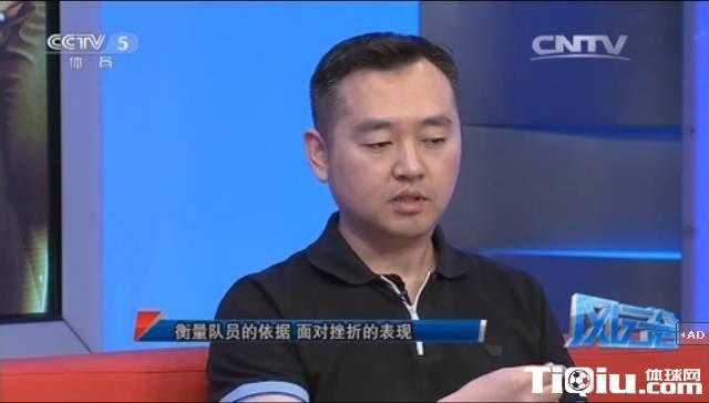 刘诗雯事件:中国乒乓球女队光环遮蔽下的恶