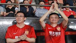 马云与恒大足球关系 马云自称是懂足球艺术的好老板