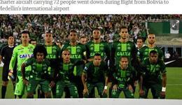 载巴西球员的飞机决赛途中坠毁 机上载81人