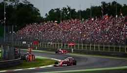 F1新赛季增加蒙扎赛道 F1与蒙扎签约三年
