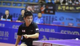 樊振东乒乓球比赛视频 樊振东乒超联赛输球