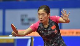 乒联最新排名公布 丁宁马龙位列男女单首位