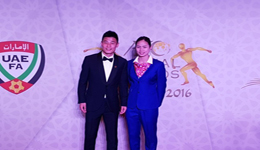 亚足联颁奖典礼历史 中国足球共八次毫无斩获