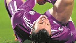 贝尔受伤无缘国家德比 伤势严重或缺赛25场