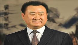 中国杯足球赛参赛队伍 王健林称不会邀请强队