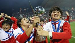 朝鲜女足夺冠停不下来 中国女足已不如朝鲜日本