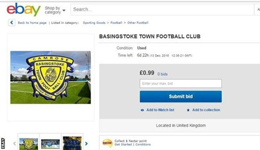 英国贝辛斯托克百年球队出售 ebay售一英镑