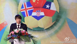 李铁公布中国杯对阵球队 里皮执教国足约战中国杯