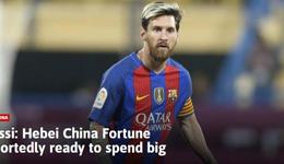 梅西续约巴萨遭阻碍 中超球队一亿欧抢梅西