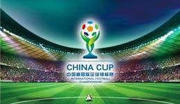 中国杯足球赛奖金多少 克罗地亚足协主席称很可观