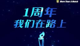 苏宁俱乐部一周年庆 苏宁最新海报:在路上