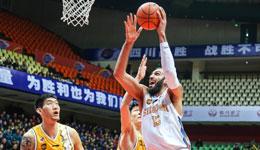 CBA常规赛四川VS广厦 32分大胜四川成功复仇
