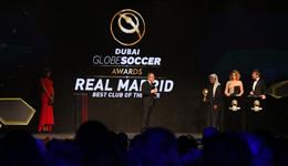 迪拜环球足球盛典 皇马荣誉环球最佳俱乐部