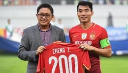 郑智恒大生涯拿过哪些奖 郑智获得最佳中超球员