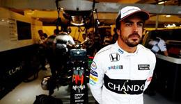 F1阿隆索最精彩的比赛 阿隆索怀念争夺冠军的时刻