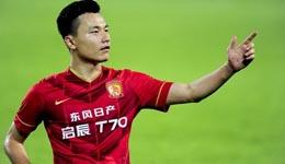 谁是恒大最厉害的国内球员 广州恒大球员谁最厉害
