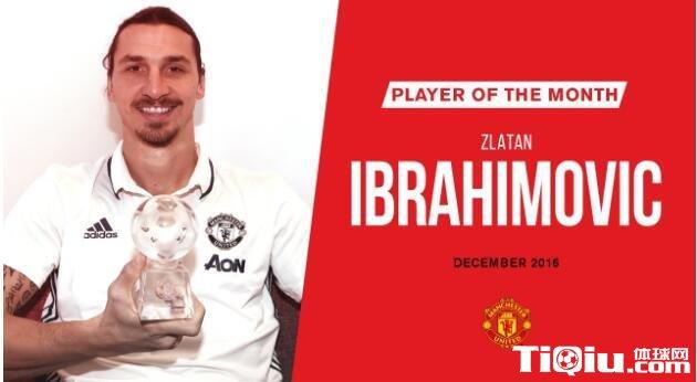 曼联宣布12月最佳球员 伊布力压两红星首当选