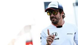 阿隆索吐槽F1走向衰落 2017赛季唯有改变规则
