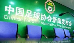 中国足协新政策 足协新政策引争议