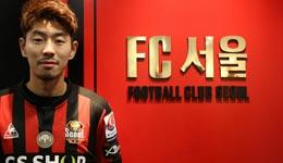 前国安球员河大成最新消息 河大成加盟FC首尔