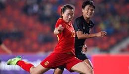 中国女足2比0战胜泰国 中国女足最新消息