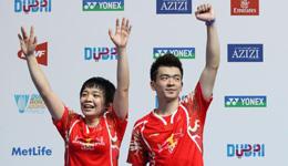 世界羽联最新排名 中国男双搭档升至第4位