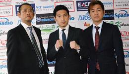 日本拳手挑衅邹市明 井冈一翔在拳击界什么水平