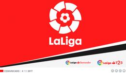 塞尔塔vs皇家马德里 比赛遭西甲联盟延迟