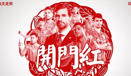 上海上港亚冠最新消息 上港亚冠泰国素可泰队