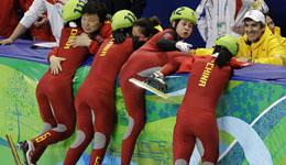 3000米接力中国夺冠 短道速滑女子3000米接力夺冠