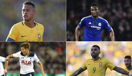 巴西德国男足 奥运男足10球星