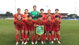中国女足名单照片 女足热身赛1:3蒙彼利埃