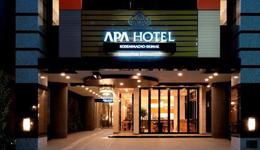日本阿帕酒店事件又起 亚冬会朝鲜代表团将入住