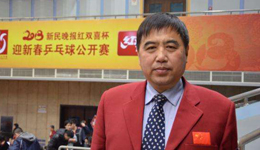 乒乓球传奇裁判江磊 江磊见证早期乒乓国手辉煌