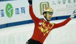 短道速滑世锦赛 武大靖领衔中国男队