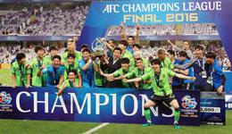 2016亚冠冠军 韩国全北现代队获亚冠