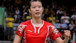 国家羽毛球队前一姐李雪芮回归 她的自信又回来了