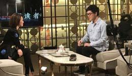 柯洁录制央视节目朗读者 导演爆料人机大战将在4月上演