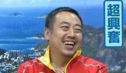 刘国梁玩起了直播 网友回复表情包又有新素材