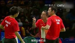 日本人挑衅刘国梁 中国国乒教练称在赛场上要把他们往死里打