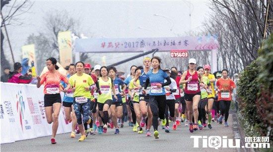 2017浙江马拉松接力赛